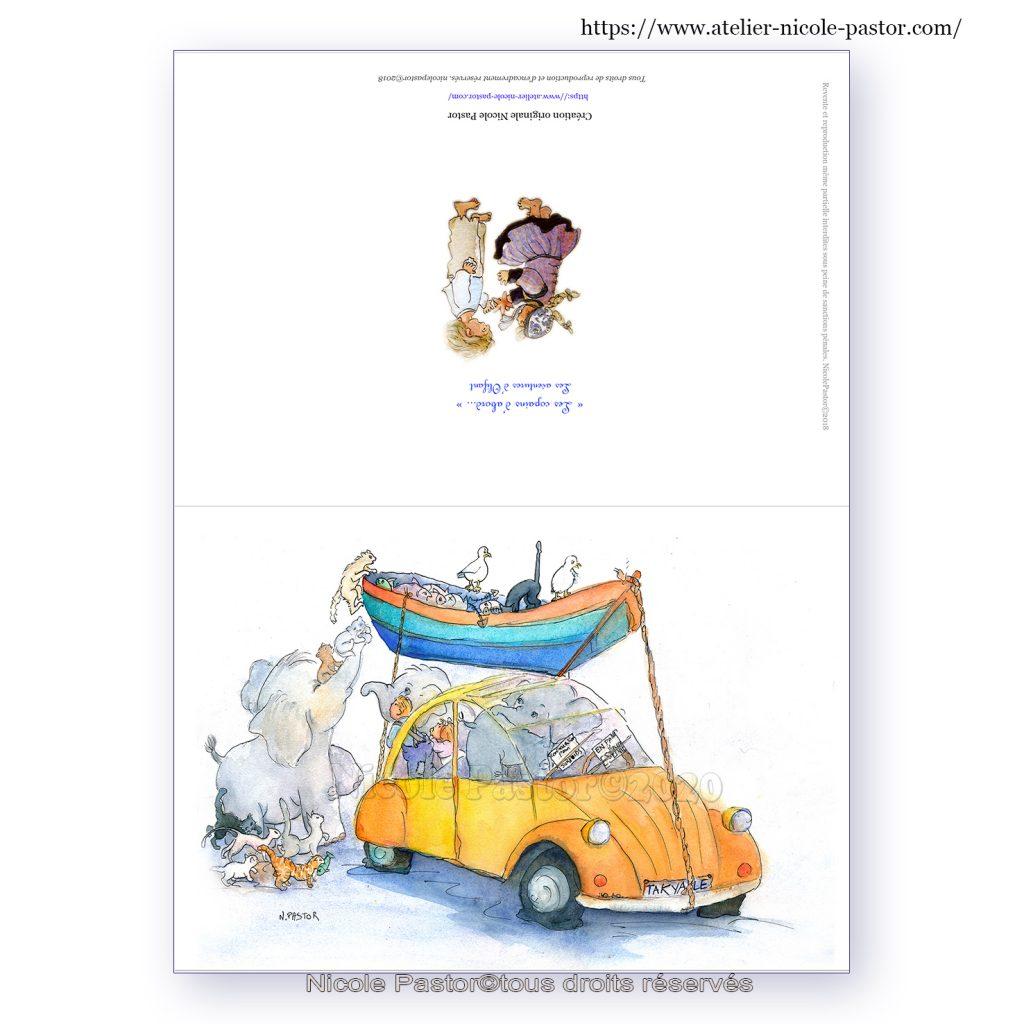 Cliquez sur l'image pour voir d'autres aquarelles, illustrations ou produits dérivés avec des voitures!